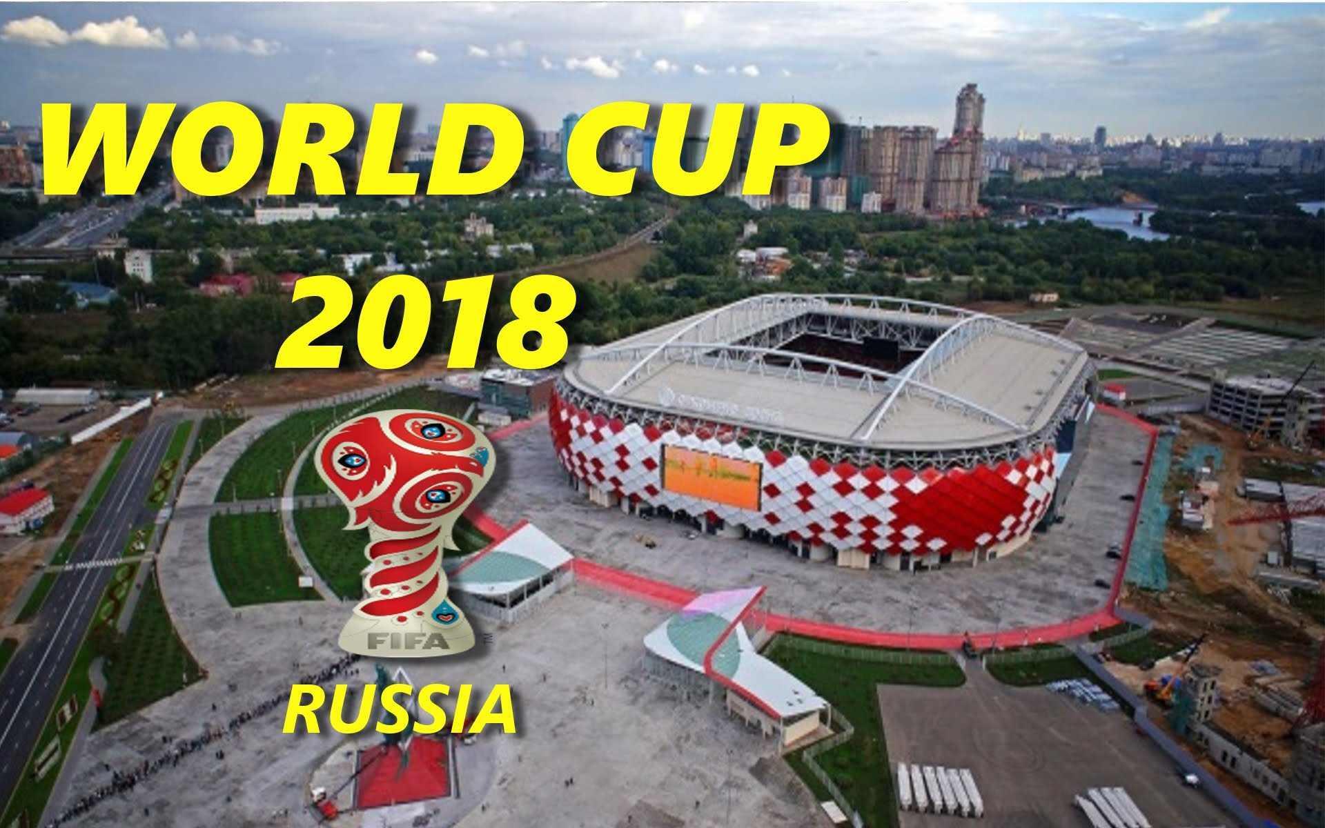 足球王国巴西电网准备就绪迎接2018世界杯