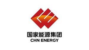 国家能源集团将建煤直接制油生产线:1吨油耗煤3.5吨