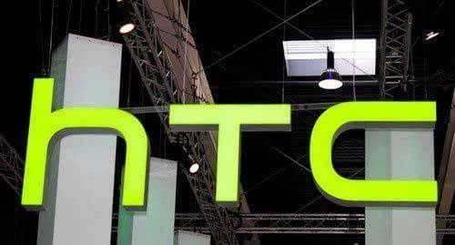 HTC重陷亏损泥潭 创造15年来最差业绩