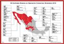 截止2018年墨西哥在营太阳能装机累计达3吉瓦