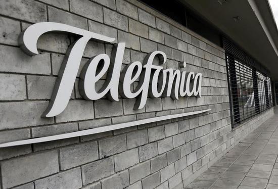 西班牙电信拟向所有53岁以上员工提供工龄买断计划
