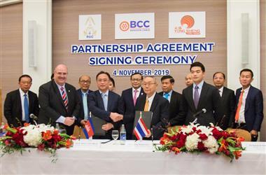 泰国曼谷必赢56net手机版开设第三家生产厂 拟于2020年投运