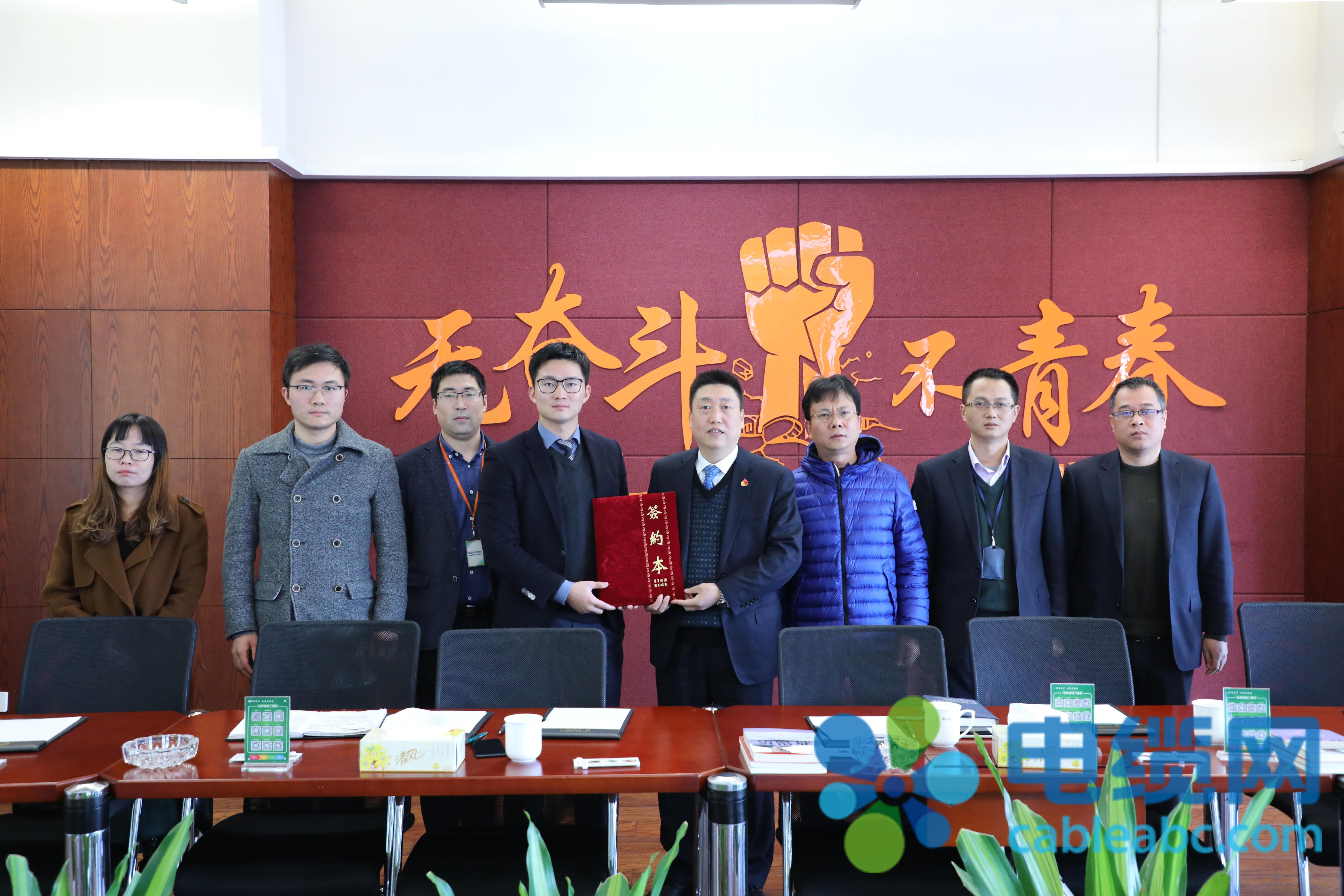 强强联合共谋发展  交易中心与亨通精工签订战略合作协议