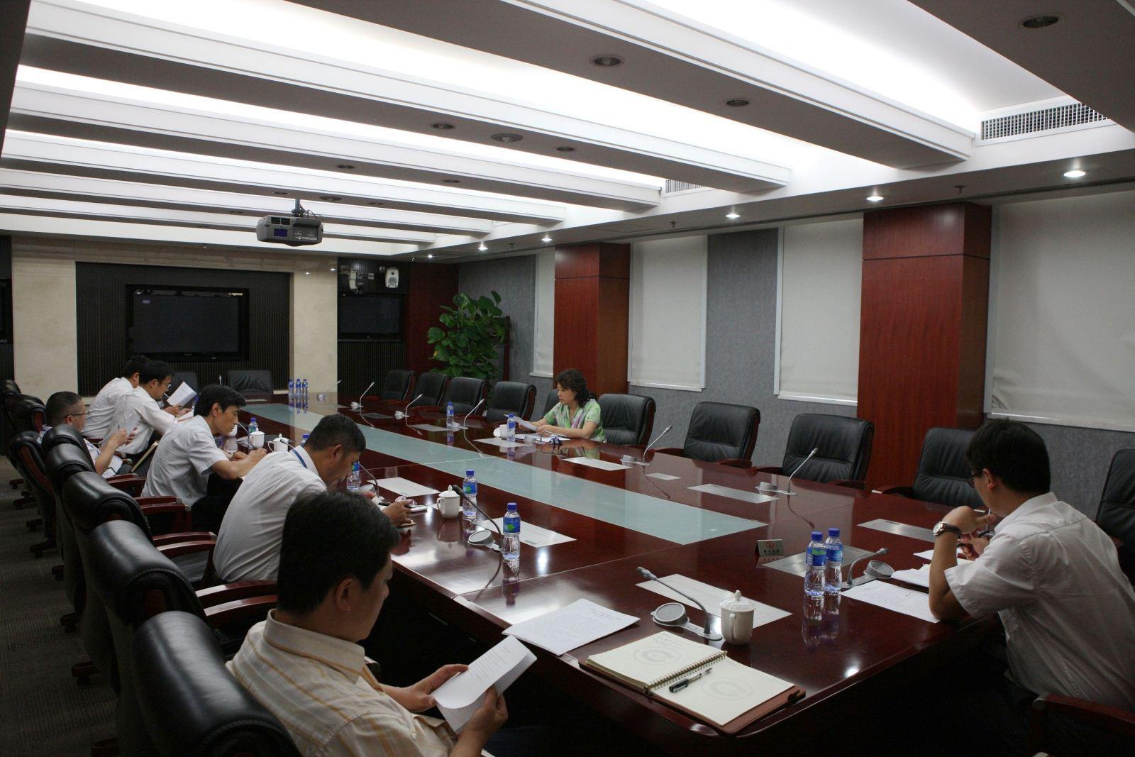 中检集团公司召开纪委扩大会议图片