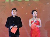 雷云鹏(宜兴电视台)王婷婷(远东视线)主持颁奖盛典图片