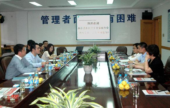 南京市青企会来上上集团参观交流图片