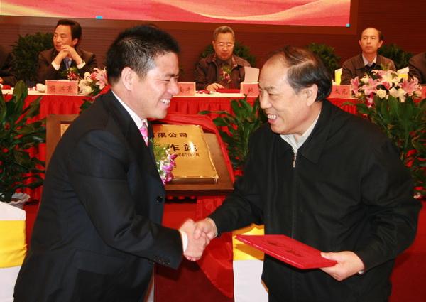 蒋锡培向牛文元院士颁发聘书,签署合作协议