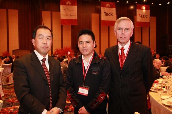 蒋锡培出席加中贸易理事会年度大会晚宴